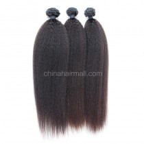 Malaysian virgin unprocessed natural color human hair wefts Kinky Curly 3 pieces a lot 95g/pc [MVKS03]