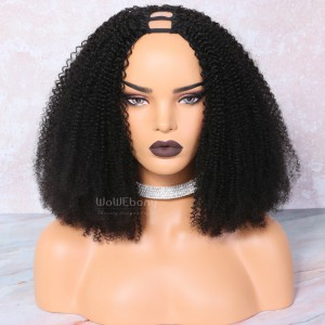 Textured Kinky Curly U Part Wigs for  3c and 4a textures [UPT8]